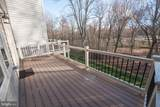 2507 Rolling Forest Drive - Photo 36