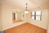 2032 Old Stone Mill Drive - Photo 10