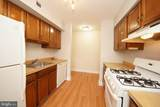 2032 Old Stone Mill Drive - Photo 15