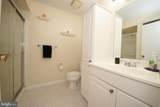 2032 Old Stone Mill Drive - Photo 25