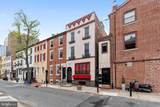 345 Hicks Street - Photo 1