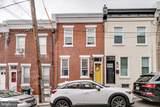 142 Davis Street - Photo 21