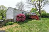 5165 Orchard Green - Photo 32
