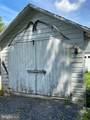 4731 Bucktown Road - Photo 8