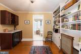 1010 Overbrook Road - Photo 16