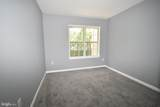 3965 Whispering Meadow Drive - Photo 23