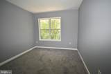 3965 Whispering Meadow Drive - Photo 26