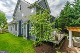 5015 Rugby Avenue - Photo 41