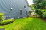 5015 Rugby Avenue - Photo 46