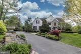 1420 Royal Oak Drive - Photo 3