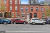2408 Lombard Street - Photo 1