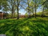 5301 Westbard Circle - Photo 5