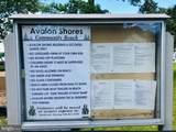1232 Avalon Boulevard - Photo 13