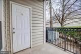 1521 Spring Gate Drive - Photo 13