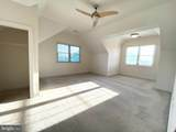 13600 Carriage Ford Road - Photo 23
