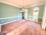 13600 Carriage Ford Road - Photo 4