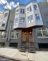 1731 Ingersoll Street - Photo 1