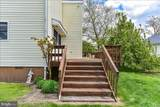 13359 Cove Landing Road - Photo 4