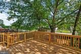 228 Oak Leaf Way - Photo 28