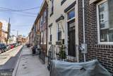 1529 Cleveland Street - Photo 38