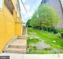 301 Baltimore Avenue - Photo 5
