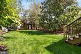 8007 Maple Ridge Road - Photo 13