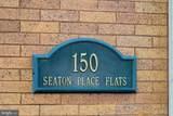 150 Seaton Place - Photo 2