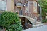 1754 Corcoran Street - Photo 1