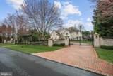 9944 Potomac Manors Drive - Photo 4