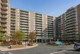 3001 Veazey Terrace - Photo 2