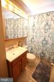 86 Cobalt Ridge Dr E - Photo 15