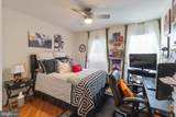 8754 Lincoln Street - Photo 42