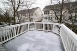 20475 Greymont Terrace - Photo 28
