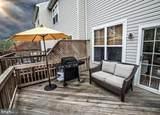 43164 Ivywood Terrace - Photo 2