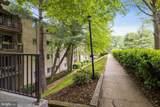 12303 Braxfield Court - Photo 3