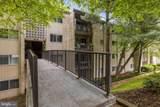 12303 Braxfield Court - Photo 4