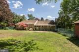 236 Pennell Road - Photo 8