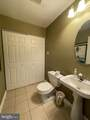 341 Country Club Road - Photo 11