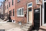 1322 Susquehanna Avenue - Photo 3