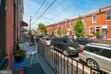 614 Mifflin Street - Photo 5