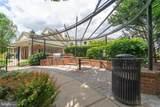 12901 Centre Park Circle - Photo 16