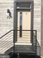 2129 Lehigh Ave #B15 - Photo 1