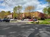 10720 West Drive - Photo 3