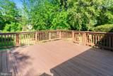 4602 Cedar Garden Road - Photo 36