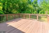 4602 Cedar Garden Road - Photo 37