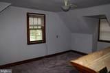 14473 Mercersburg Road - Photo 9