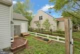 4825 Briarwood Circle - Photo 5