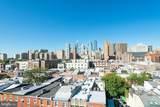 1520 South Street - Photo 19
