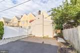 435 Geddes Street - Photo 7