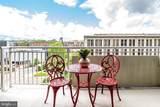 3001 Veazey Terrace - Photo 18